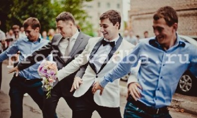 Необычный выкуп невесты
